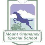 Mount Ommaney Special School